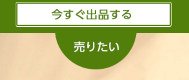 スクリーンショット 2016-04-16 16.54.39