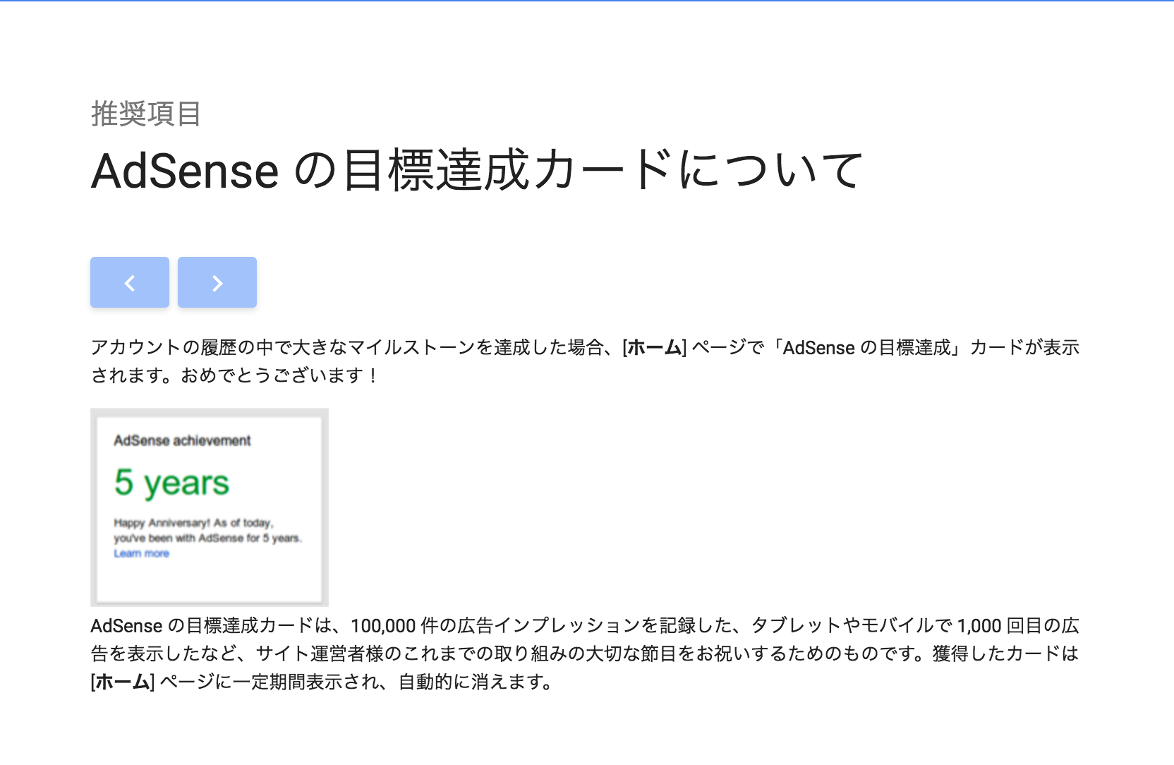 adosenseka-doshousai