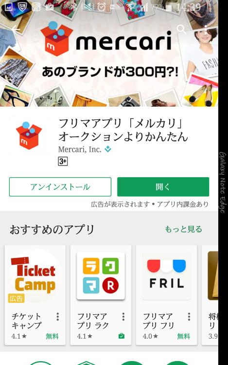 screenshot_2016-12-02-14-39-02
