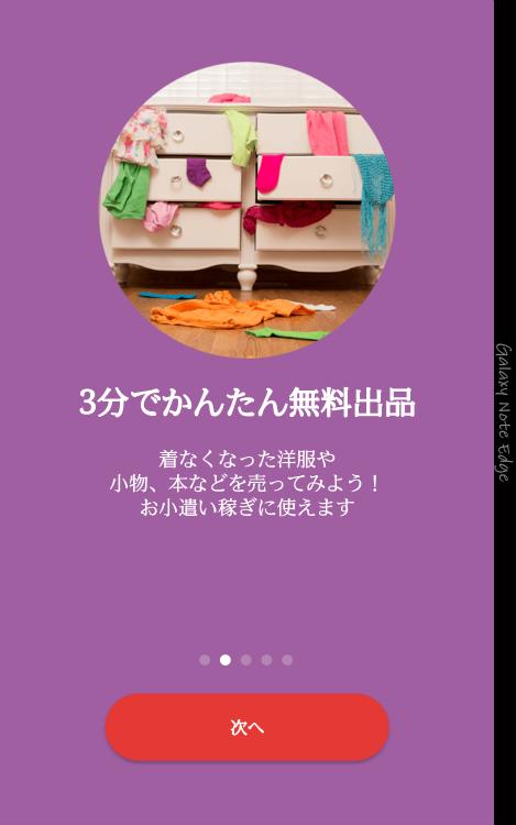 screenshot_2016-12-02-14-39-20