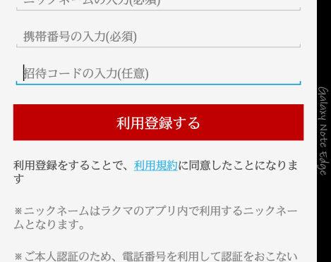 screenshot_2016-12-02-14-46-31