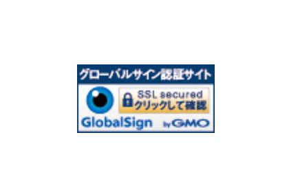 ◆ワードプレスSSL通信、HTTPSにする方法 ロリポップ(SSL証明書・サイトシールがある場合)