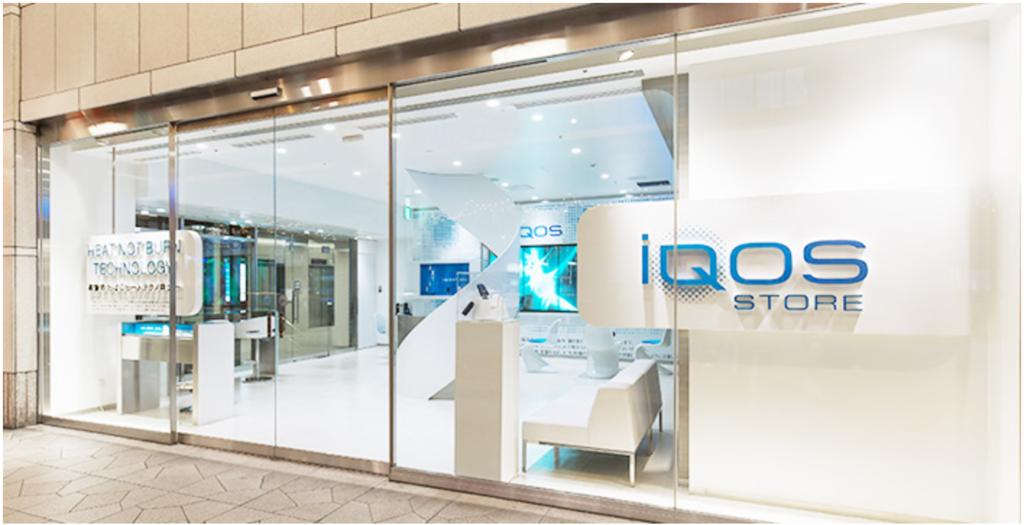 新型iQOS(アイコス)確実に買うならiQOSストアで予約!販売状況と詳細電話で確認